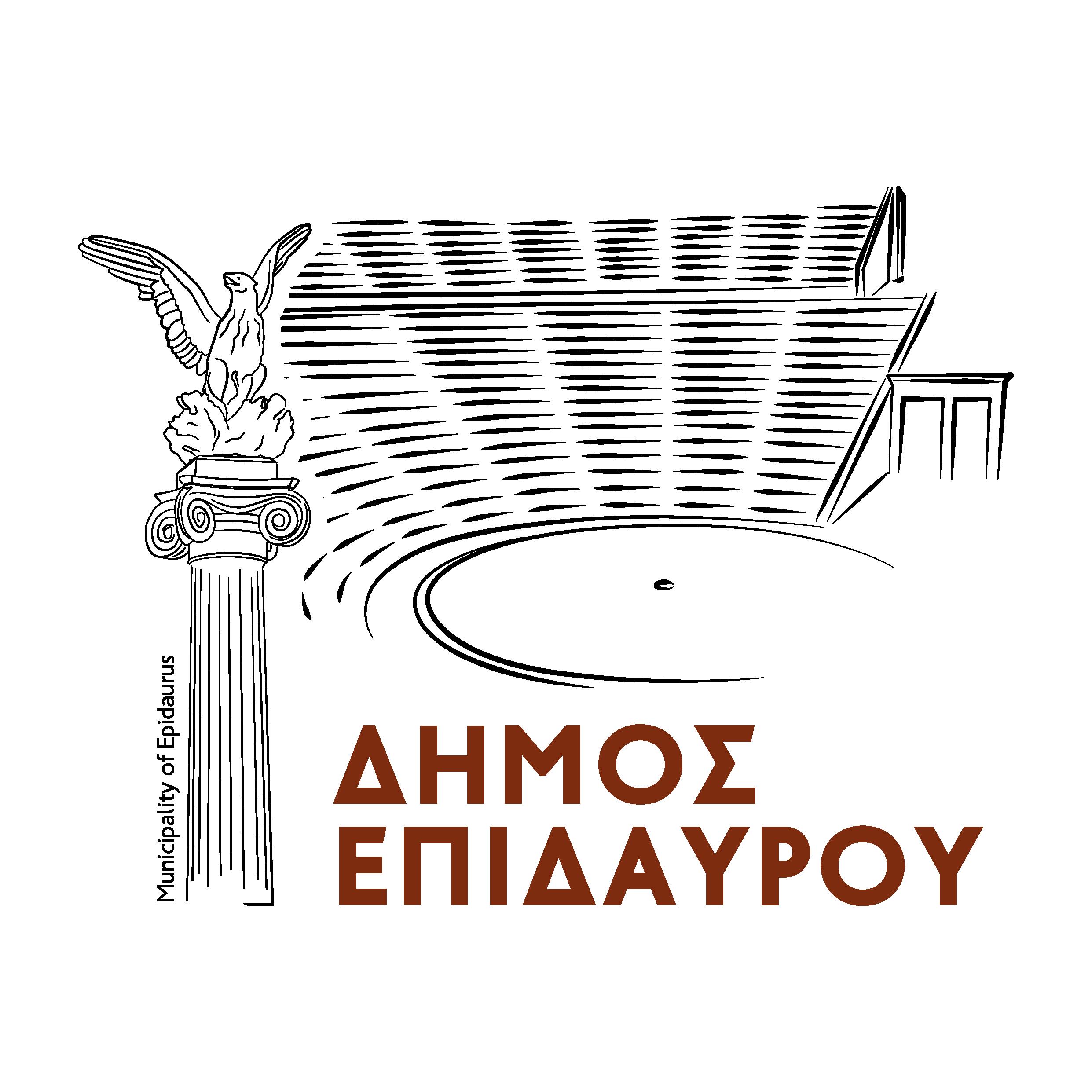 Epidavros Οfficial website