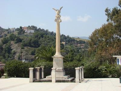 Το Μνημείο της Α' Εθνοσυνέλευσης