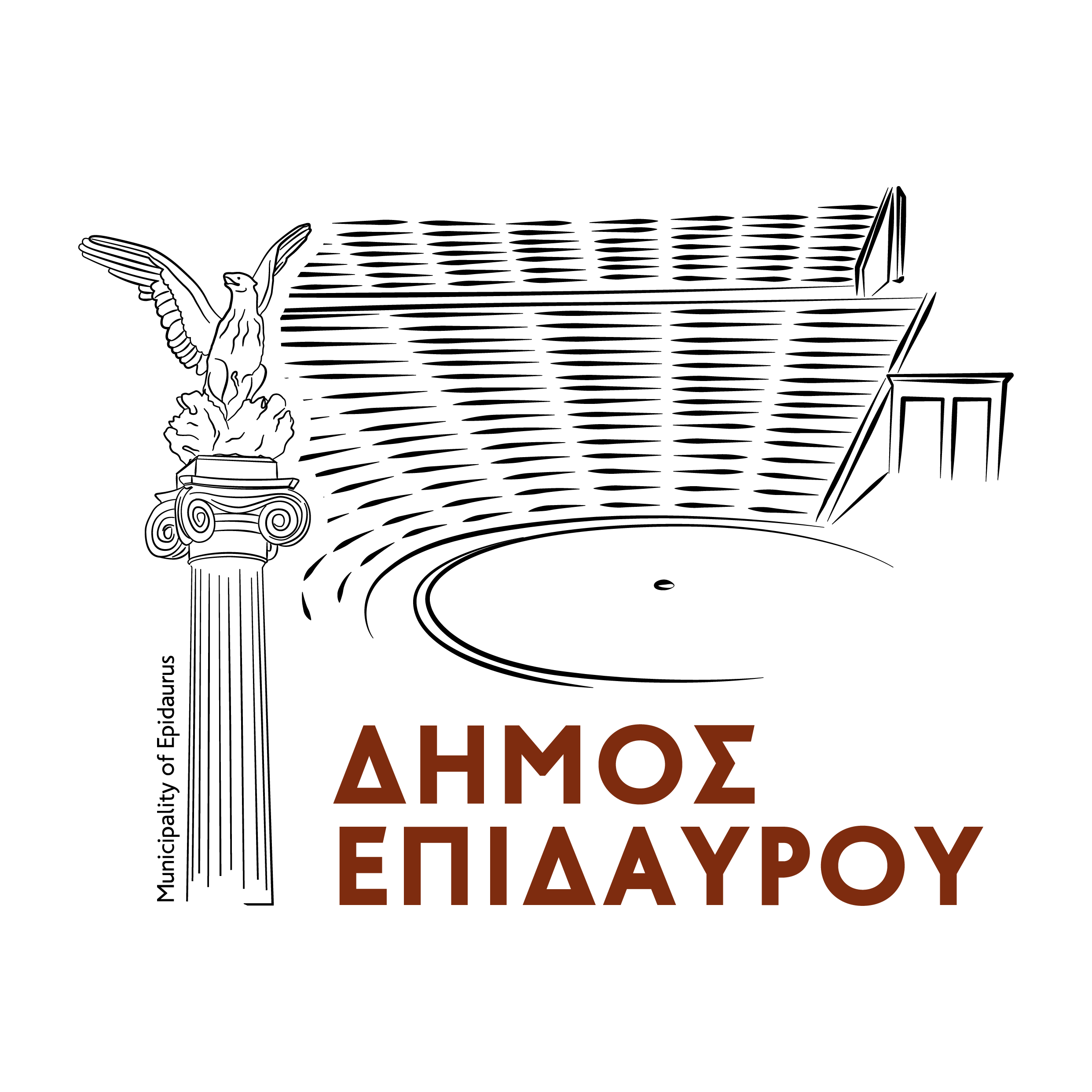 Epidavros Landing Page